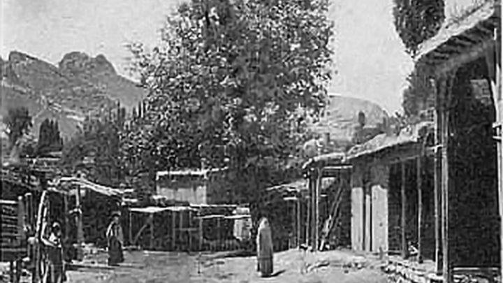 Каким был Ош в 1913 году?