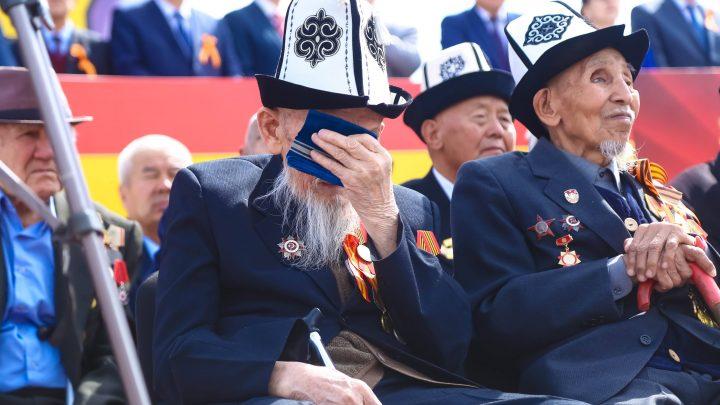 Война, память, ветераны…