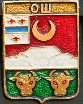 Каким был первый герб Оша
