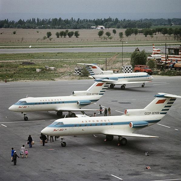 Каким был раньше ошский аэропорт