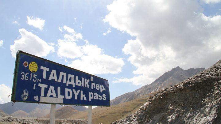 Памирский тракт: из Оша по дороге с облаками