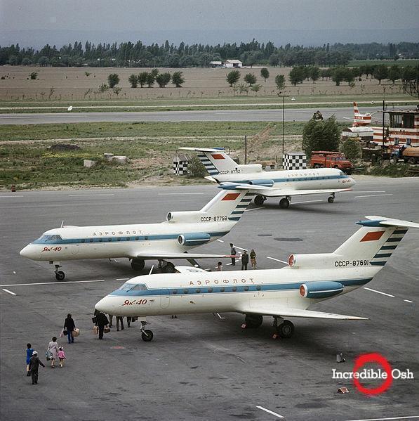 Ошский аэропорт: 90 лет началась его история