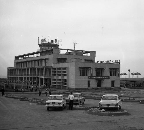 Фото из Государственного архива кинофотофонодокументов КР