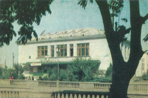 Photo by  V.Monin, L. Reznikov, Osh, 1969